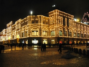 Moscow's famous department store GUM